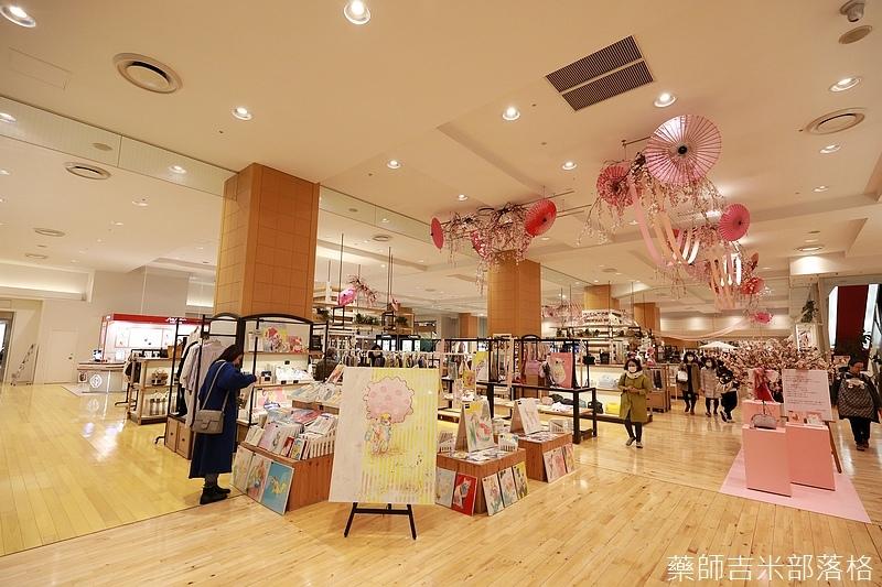 Kanagawa_180307_282.jpg