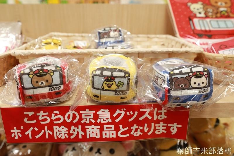 Kanagawa_180307_288.jpg
