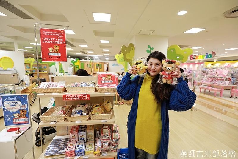 Kanagawa_180307_293.jpg