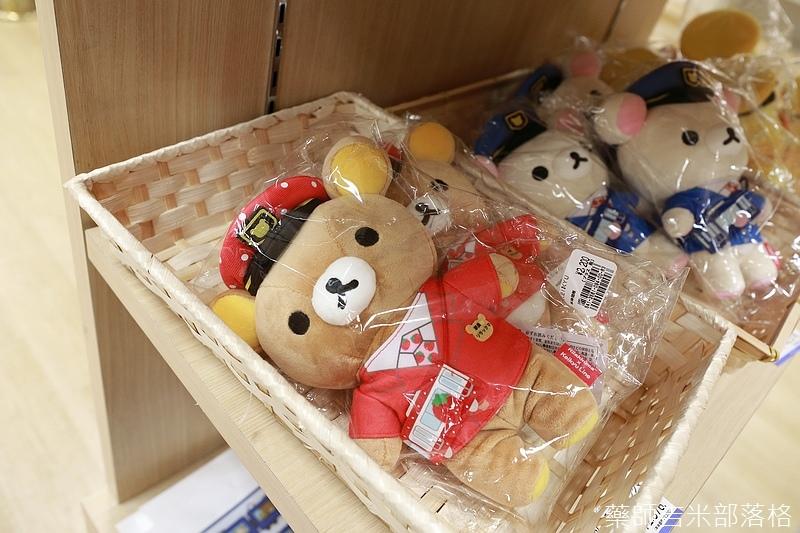 Kanagawa_180307_297.jpg