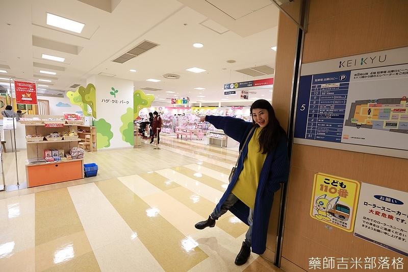 Kanagawa_180307_304.jpg