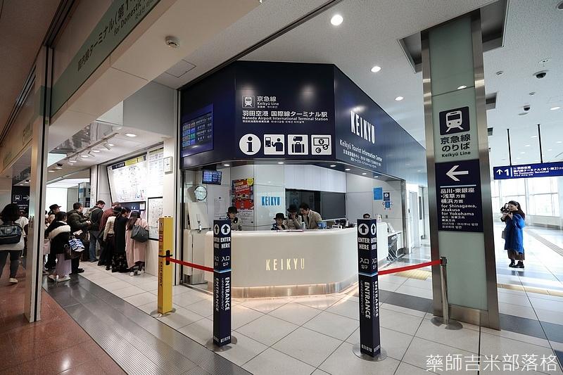 Tokyo_180304_260.jpg
