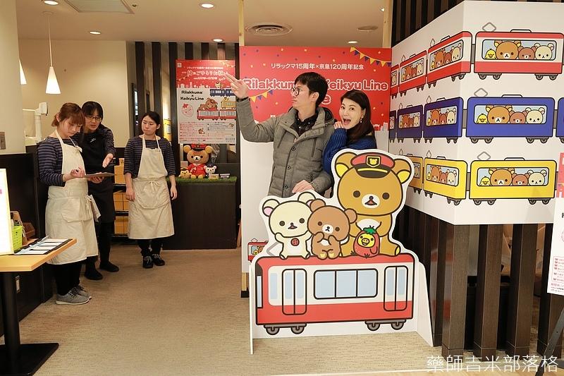 Kanagawa_180307_315.jpg