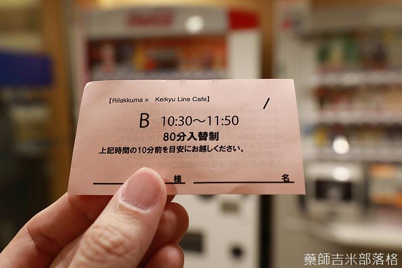Kanagawa_180307_336.jpg
