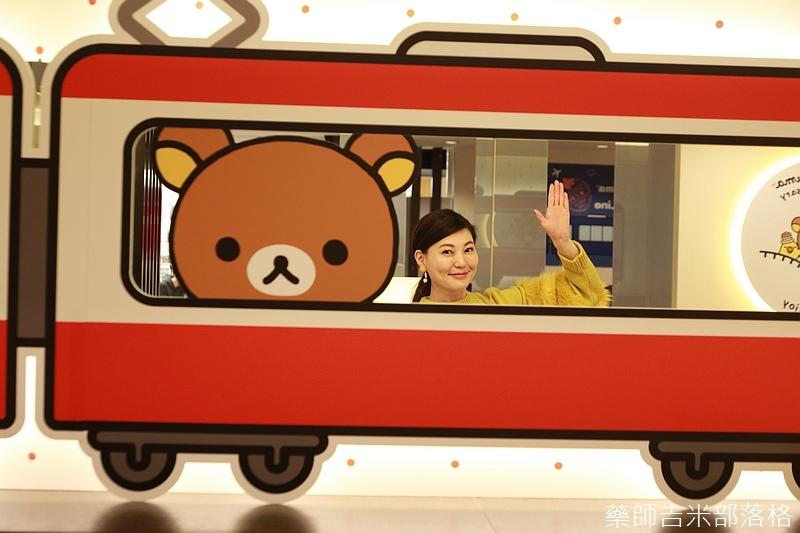Kanagawa_180307_371.jpg