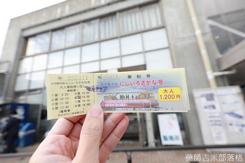 Kanagawa_180306_443.jpg