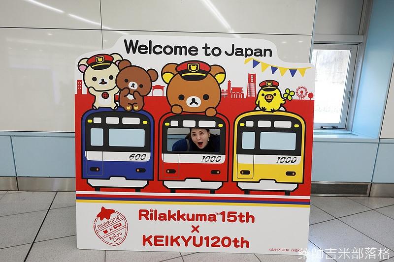 Tokyo_180304_361.jpg