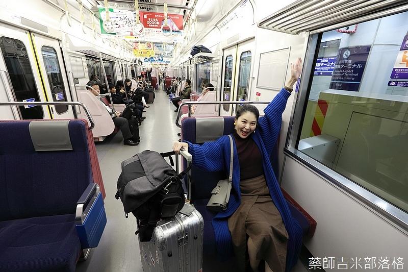 Tokyo_180304_368.jpg