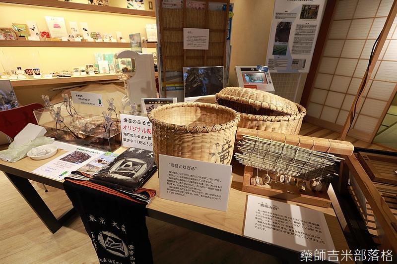 Tokyo_180304_381.jpg