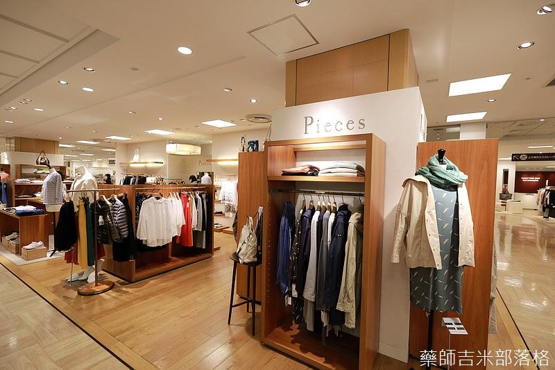 Kanagawa_180307_458.jpg