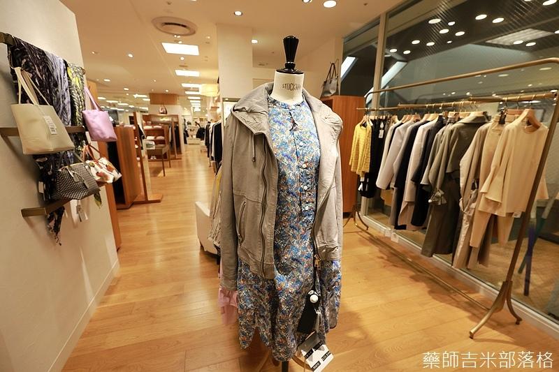 Kanagawa_180307_460.jpg