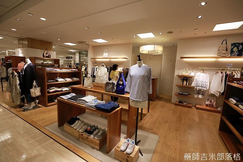 Kanagawa_180307_462.jpg