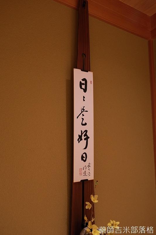 Tokyo_180304_445.jpg