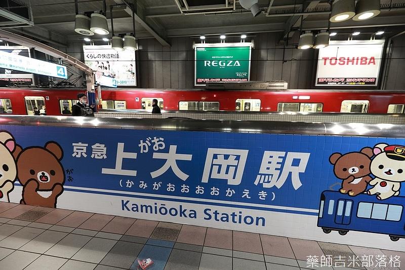 Kanagawa_180307_546.jpg