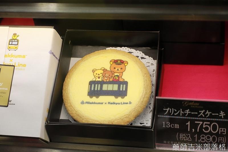 Kanagawa_180307_564.jpg