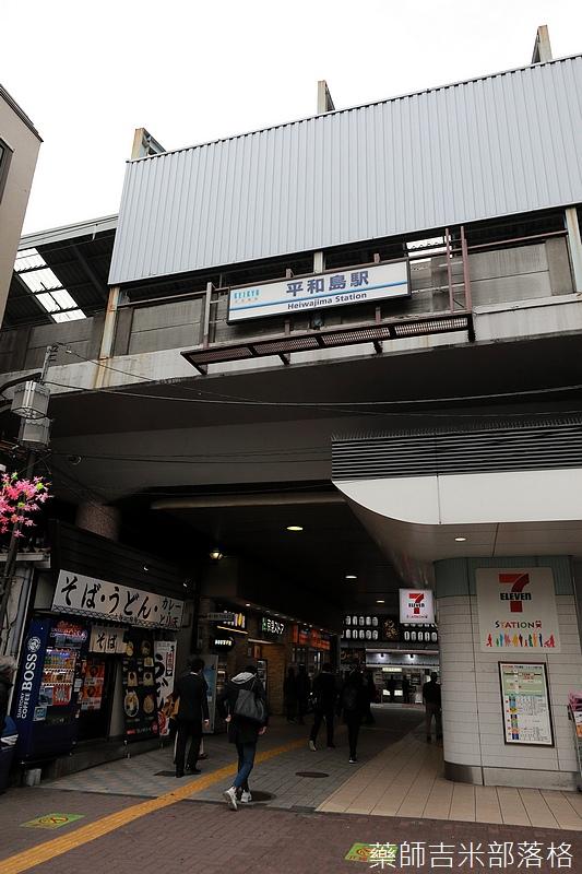 Kanagawa_180307_578.jpg
