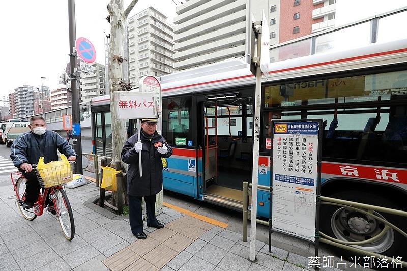 Kanagawa_180307_580.jpg