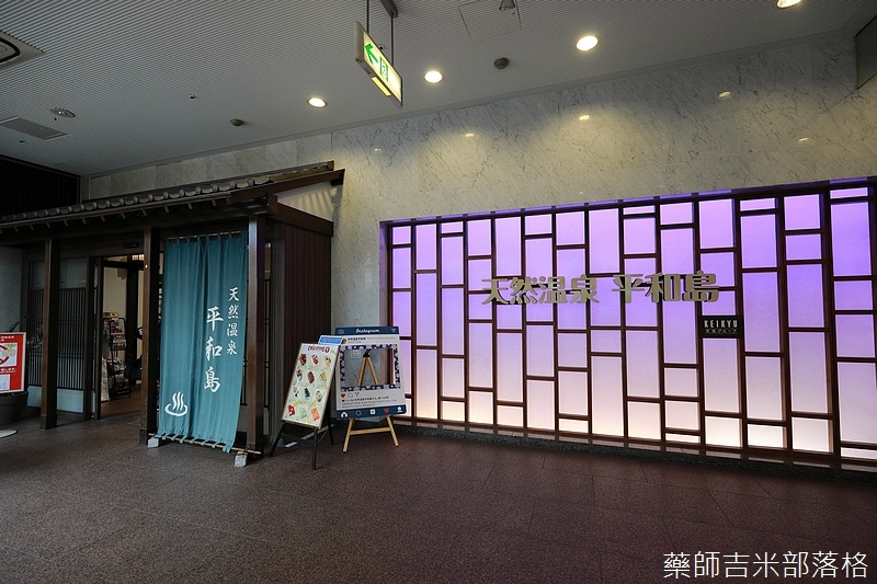 Kanagawa_180307_600.jpg