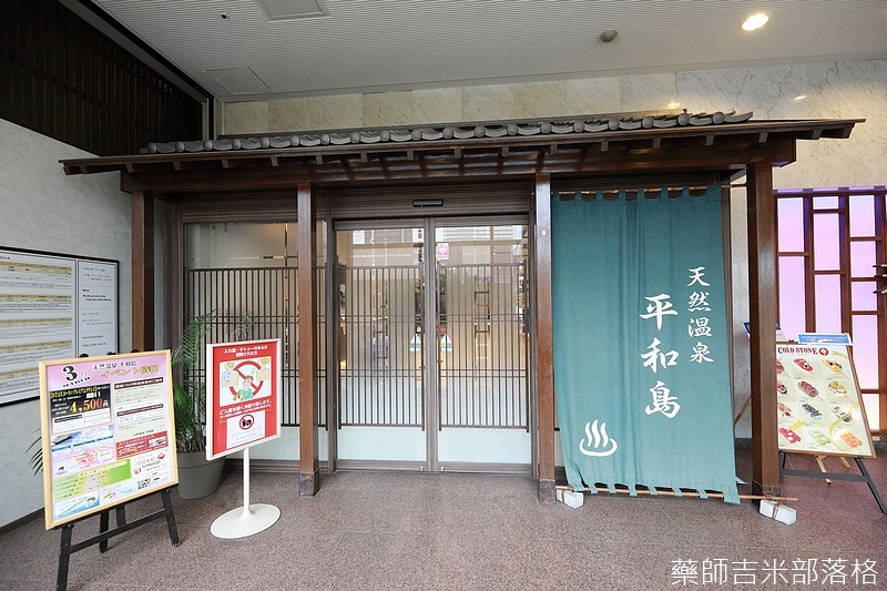 Kanagawa_180307_603.jpg