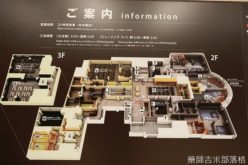 Kanagawa_180307_615.jpg