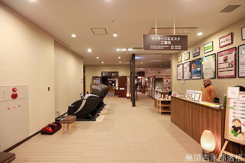 Kanagawa_180307_633.jpg