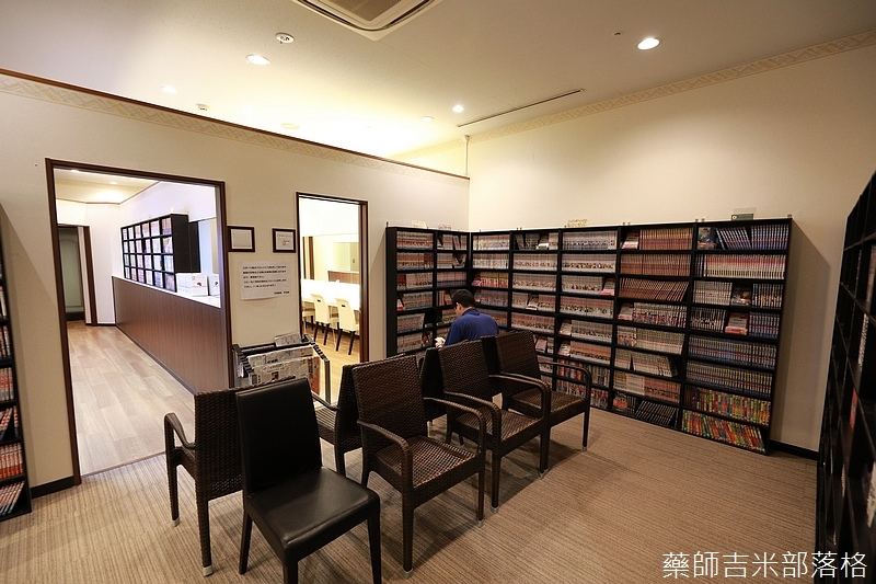 Kanagawa_180307_650.jpg