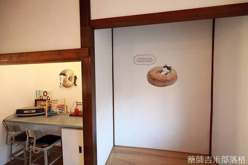 Kanagawa_180306_726.jpg