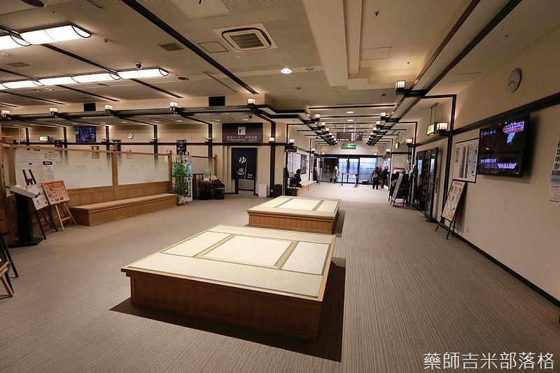Kanagawa_180307_667.jpg