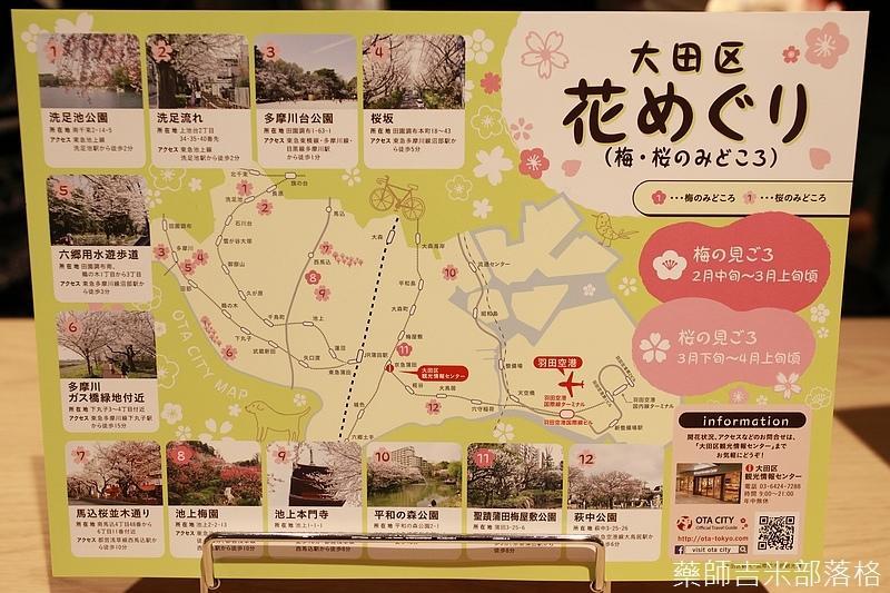 Tokyo_180304_634.jpg