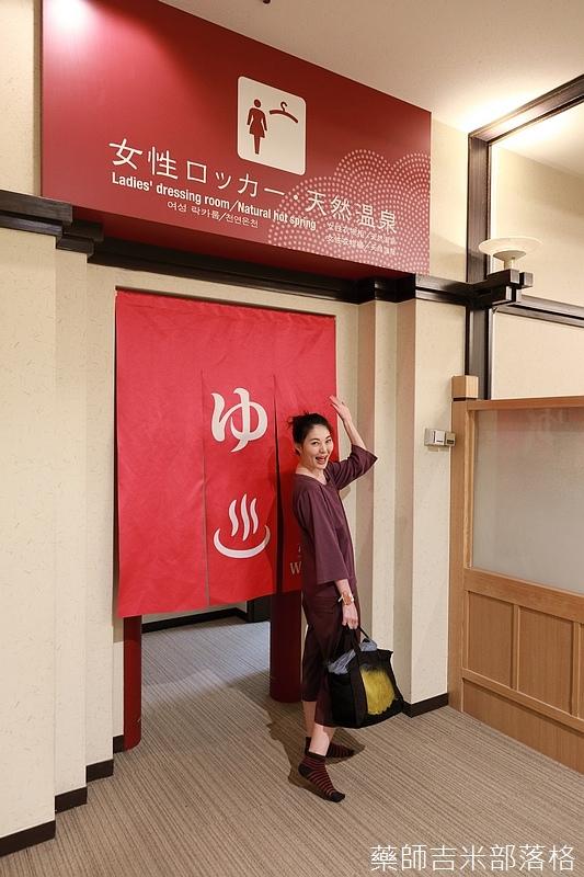 Kanagawa_180307_676.jpg