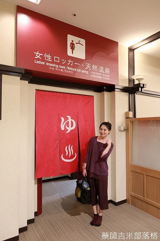 Kanagawa_180307_677.jpg