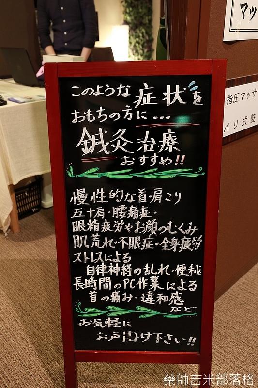 Kanagawa_180307_683.jpg