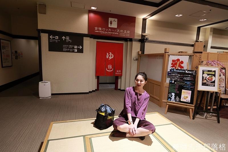 Kanagawa_180307_682.jpg