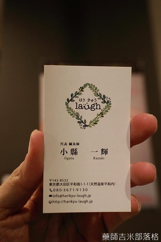 Kanagawa_180307_731.jpg