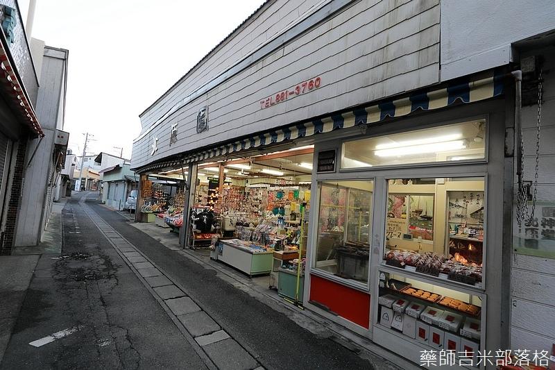 Kanagawa_180306_792.jpg