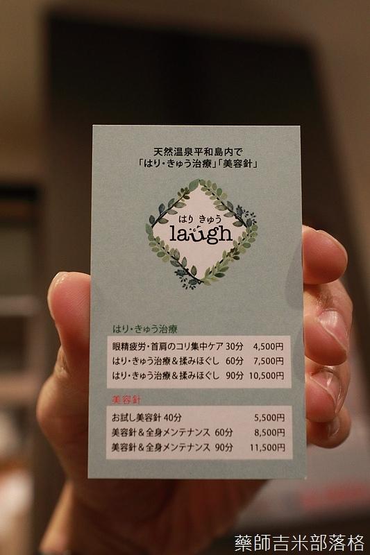 Kanagawa_180307_733.jpg