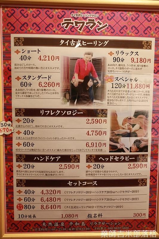 Kanagawa_180307_747.jpg