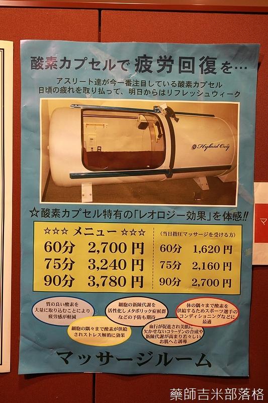 Kanagawa_180307_749.jpg