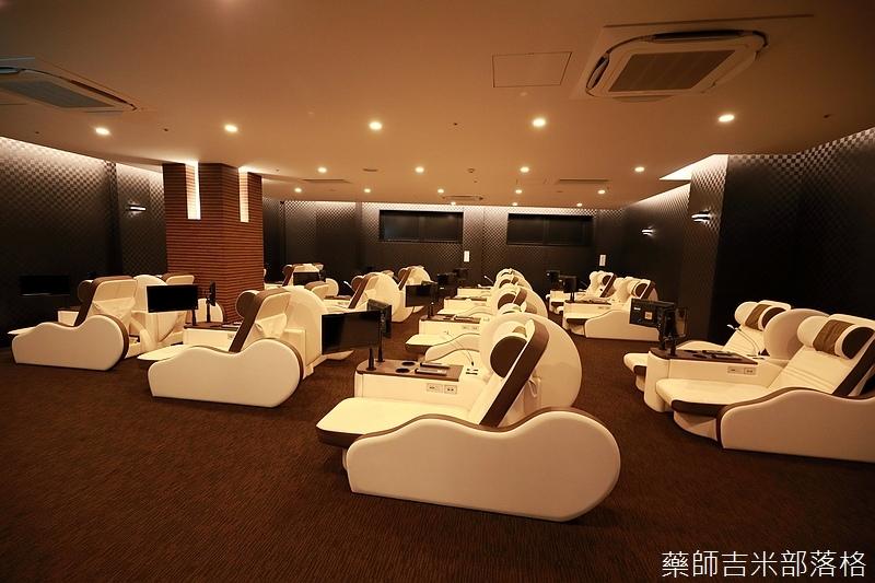 Kanagawa_180307_753.jpg