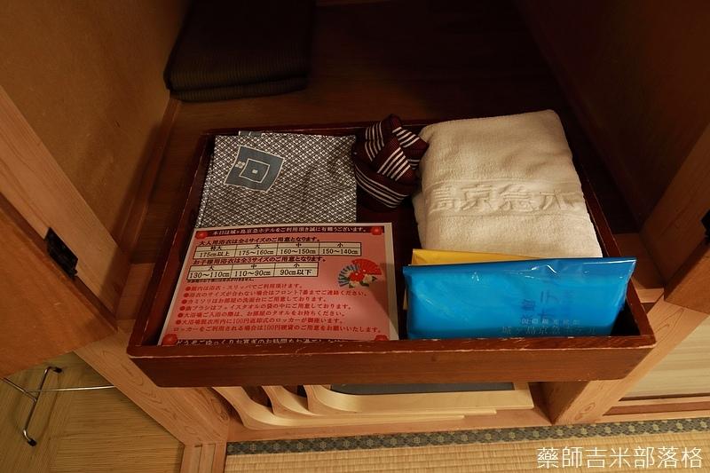 Kanagawa_180306_825.jpg