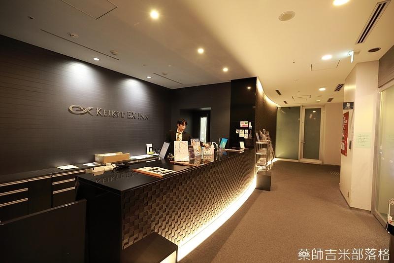 Tokyo_180304_723.jpg