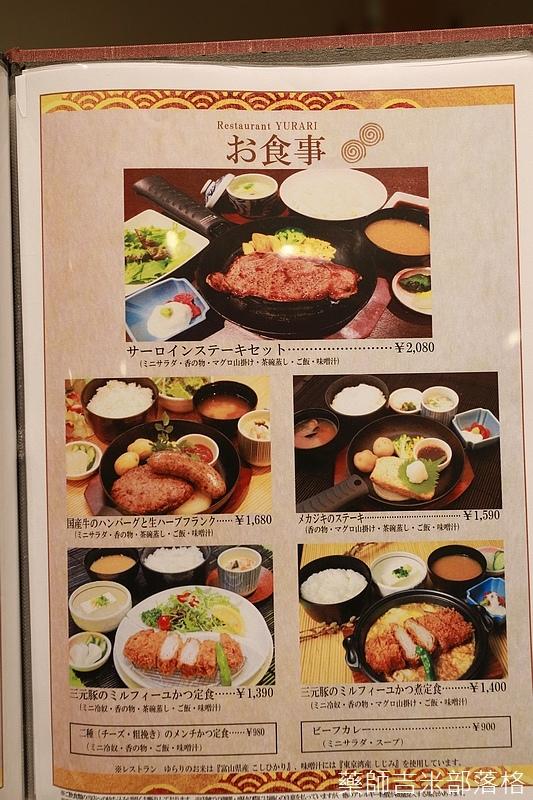 Kanagawa_180307_783.jpg