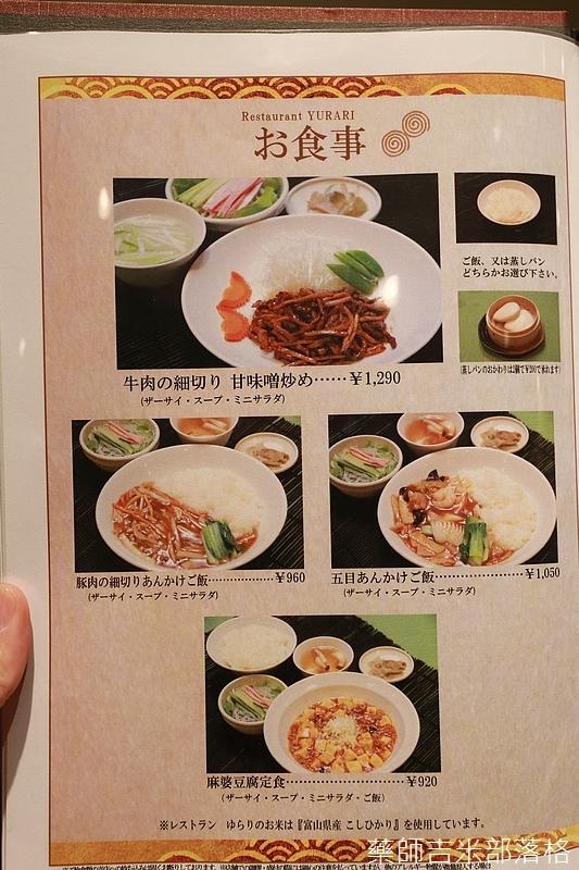 Kanagawa_180307_784.jpg