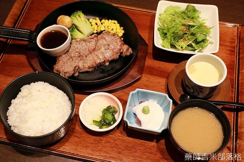 Kanagawa_180307_792.jpg