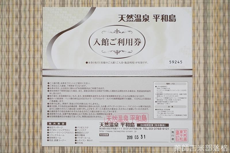 Keikyu_069.jpg
