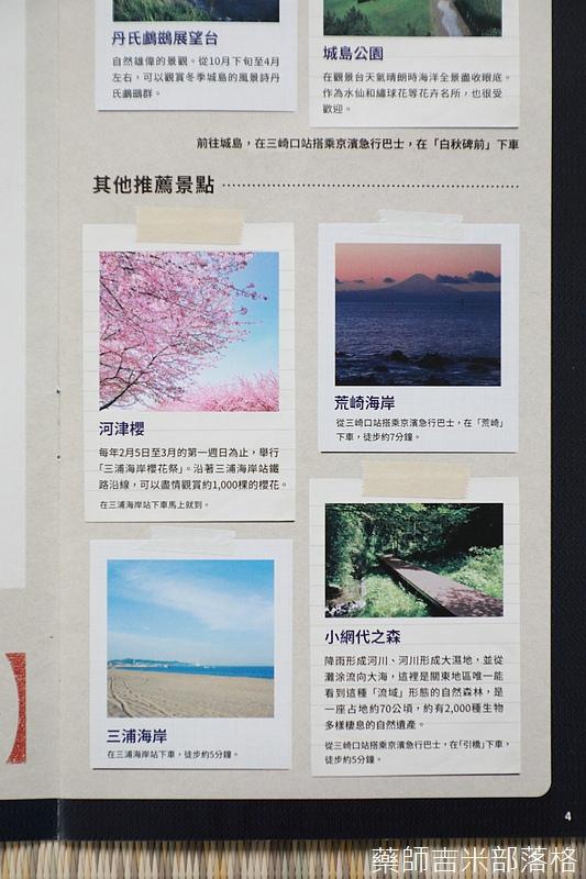 Keikyu_077.jpg