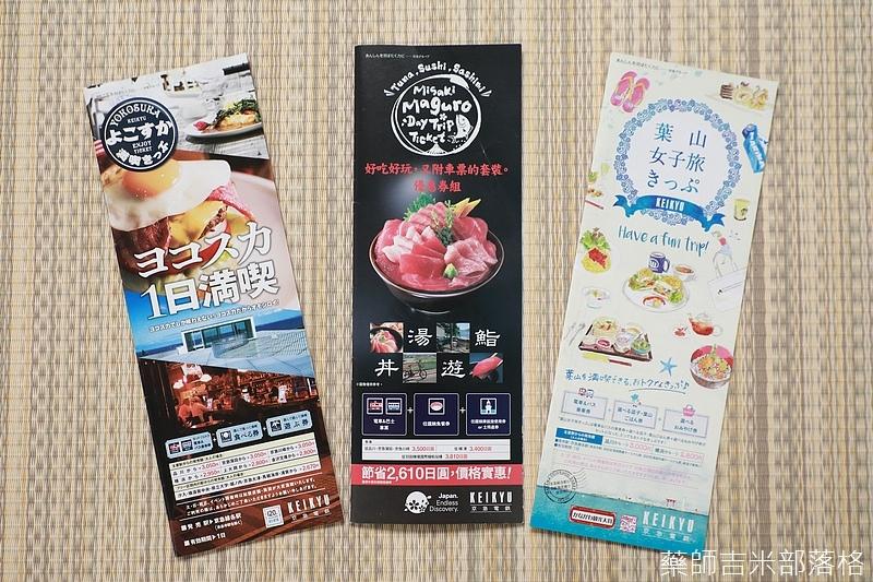 Keikyu_089.jpg