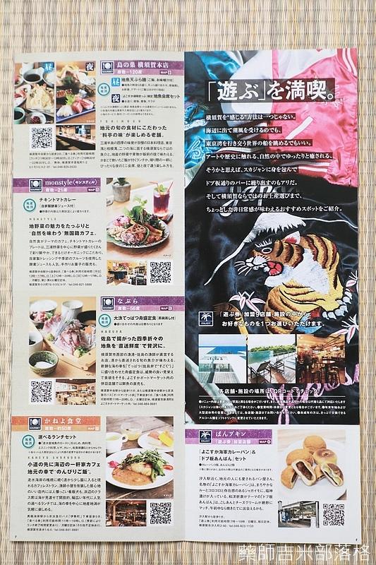 Keikyu_096.jpg