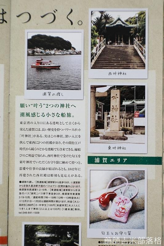 Keikyu_104.jpg