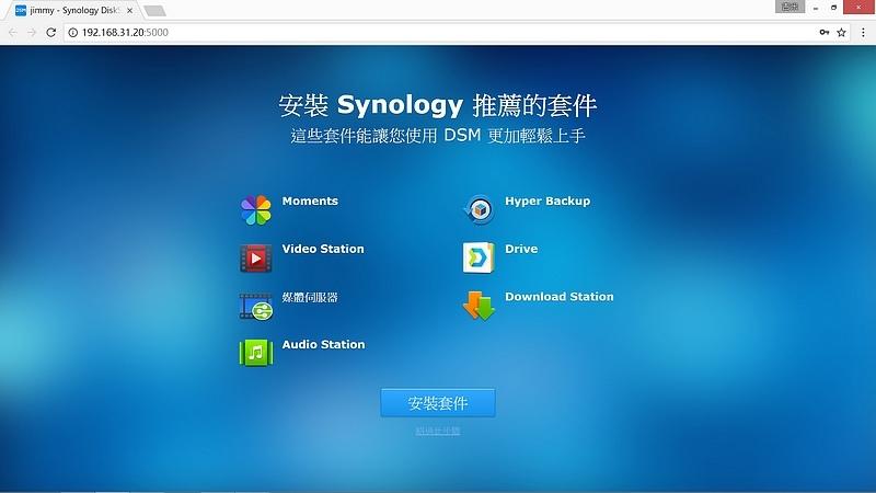 Synology_513.jpg